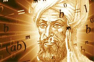 http://kartini87.files.wordpress.com/2009/07/aljabar.jpg
