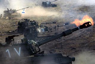 tank israel